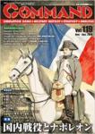 bqsfgame2014-12-06