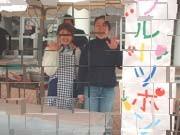 c-miya2002-11-16