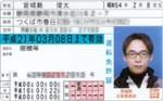 c-miya2004-01-30