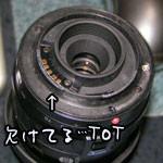 c-miya2006-01-22
