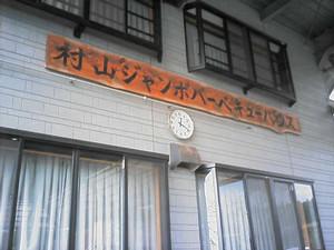 c-miya2006-12-03