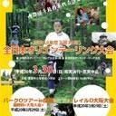 c-miya2007-11-20