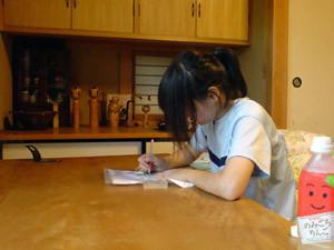 c-miya2008-08-07