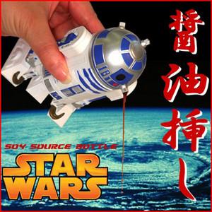 R2-D2_醤油挿し
