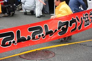 日本橋ストリートフェスタ2008