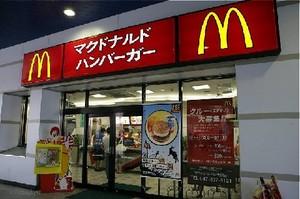 マクドナルドやらせ発覚