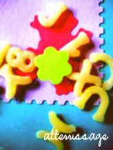 caramelaucafe2009-03-28