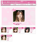 casa_kyojin2012-06-23