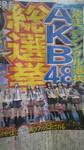 cet2010-03-25