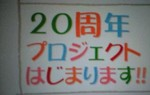 cherryblossom2009-03-27