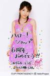 chinsuko2006-12-25
