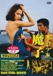 cinema-chouchou2011-02-22