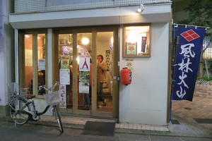 classingkenji2013-01-06