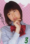 Mami Nagaoka