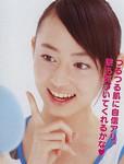 Makoto Kawahara