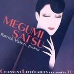 Megumi Satsu