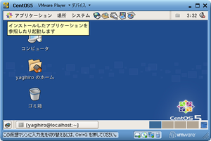 centos 5.2 on vmware player