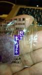 comcity2013-01-06