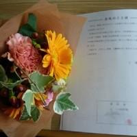 花束とパンフ