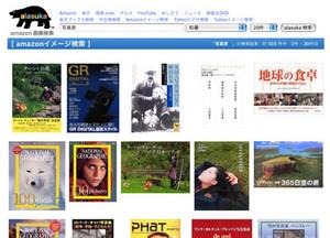 console-store2007-02-26