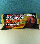 cookie02052005-07-02