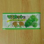 cookie02052005-08-14
