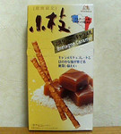 cookie02052005-09-20