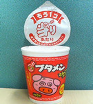 cookie02052006-02-04