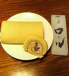 cookie02052006-04-04