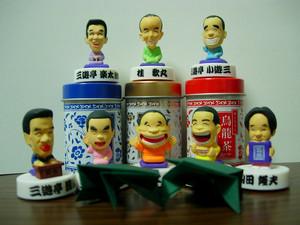 """2005.02.22""""笑点メンバーと連蛙"""""""