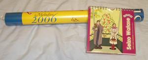 cutxout2005-10-25