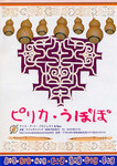 dancingjun2006-03-25