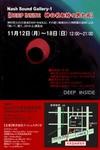 dancingjun2007-11-11