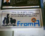 daymixture022004-01-02