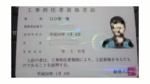 dmx962842018-03-26