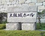 dorita2008-07-11
