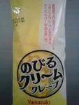 のびるクリームクレープ/Yamaza