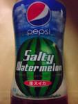 塩スイカ/Pepsi