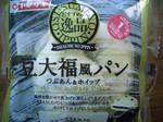 豆大福風パン/山崎製パン株式会社