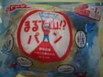 まるで山!?パン/ヤマザキ
