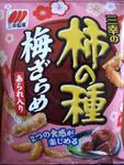 三幸の柿の種 梅ざらめ/三幸製菓