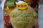 たっぷりくるみと栗のメロンパン/Pasc