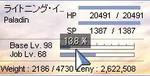 eaglefly2008-07-30