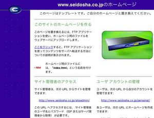 青土社HP 20040726 23:14