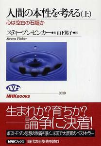 editech2004-08-29