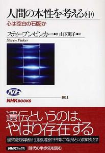 editech2004-08-30