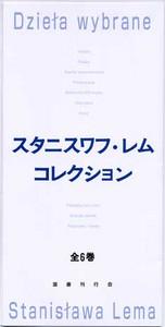 editech2004-08-31