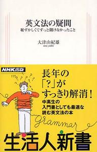 editech2004-09-15