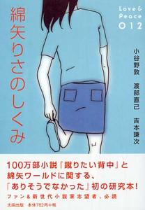 editech2004-09-16