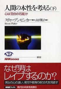 editech2004-10-01